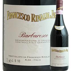 [2008]バルバレスコ DOCG フランチェスコ・リナルディ イタリア ピエモンテ(750ml 赤ワイン)