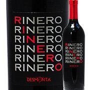 リネーロ・ロッソ デスモンタ(IEI) 2012年 イタリア ヴェネト 赤ワイン フルボディ 750ml