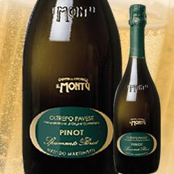 ピノ・ネロ・スプマンテ イル・モントゥ NV イタリア ロンバルディーア スパークリングワイン・白 辛口 750ml