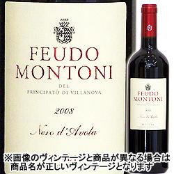 ネロ・ダヴォラ フェウド・モントーニ 2010年 イタリア シチリア 赤ワイン フルボディ 750ml