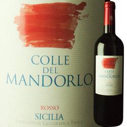 コッレ・デル・マンドルロ・ロッソ フェウド・モントーニ 2012年 イタリア シチリア 赤ワイン フルボディ 750ml