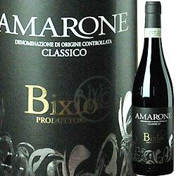 アマローネ・ヴァルポリチェッラ・クラッシコ IEI 2013年 イタリア ヴェネト 赤ワイン フルボディ 750ml