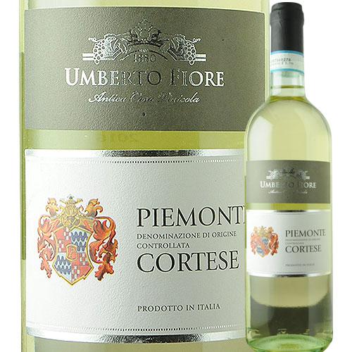 ピエモンテ DOC コルテーゼ  ウンベルト・フィオーレ 2016年 イタリア ピエモンテ 白ワイン 辛口 750ml