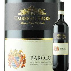バローロ ウンベルト・フィオーレ 2014年 イタリア ピエモンテ 赤ワイン フルボディ 750ml