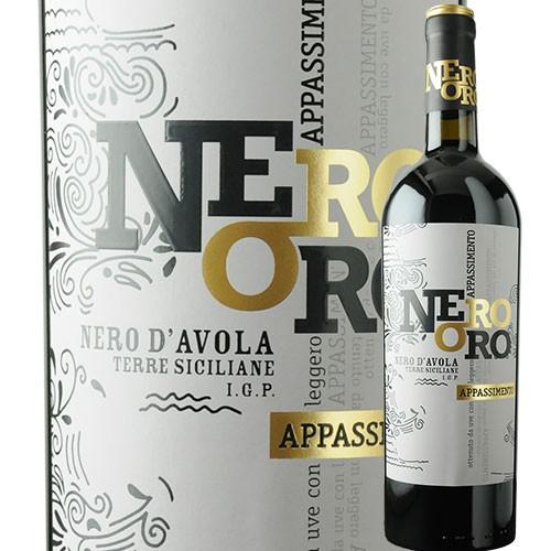 ネロ・オロ ワイン・ピープル 2016年 イタリア シチリア 赤ワイン フルボディ 750ml