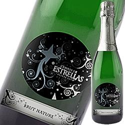 カンポス・デ・エストレリャス・ブリュット・ナチュレ ヴィネルジア NV スペイン カタルーニャ スパークリングワイン・白 辛口 750ml
