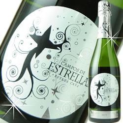 カンポス・デ・エストレリャス・ブリュット ヴィネルジア NV スペイン カタルーニャ スパークリングワイン・白 辛口 750ml