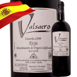 ヴァルサクロ ティント ボデガス・ヴァルサクロ 1999年 スペイン ラ・リオハ 赤ワイン フルボディ 750ml