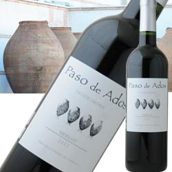 パソ・デ・アドス・メルロ ボデガス・アルスピデ 2017年 スペイン カスティーリャ・ラ・マンチャ 赤ワイン ミディアムボディ 750ml