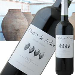 パソ・デ・アドス・シラー ボデガス・アルスピデ 2016年 スペイン カスティーリャ・ラ・マンチャ 赤ワイン ミディアムボディ 750ml
