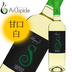 アゴラ・ラグリマ ボデガス・アルスピデ 2016年 スペイン カスティーリャ・ラ・マンチャ 白ワイン 甘口 750ml