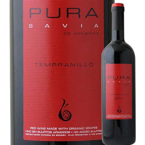 プラ・サヴィア・デ・アルスピデ ボデガス・アルスピデ 2011年 スペイン カスティーリャ・ラ・マンチャ 赤ワイン ミディアムボディ 750ml
