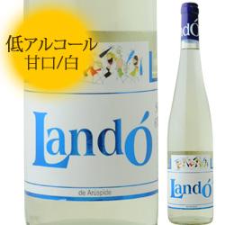 ランド・デ・アルスピデ・ブランコ ボデガス・アルスピデ NV スペイン カスティーリャ・ラ・マンチャ 白ワイン(低アルコールワイン) 甘口 750ml
