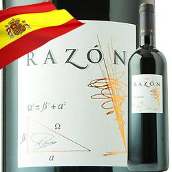 ラソン ヴァルサクロ 2010年 スペイン ラ・リオハ 赤ワイン フルボディ 750ml