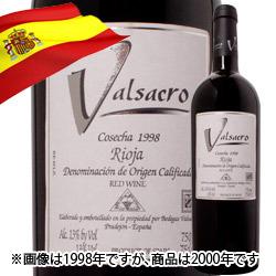 ヴァルサクロ ティント ボデガス・ヴァルサクロ 2000年 スペイン ラ・リオハ 赤ワイン フルボディ 750ml