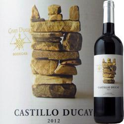 カスティーリョ・デュカイ・ホーベン・ティント ボデガス・サン・ヴァレーロ 2012年 スペイン アラゴン 赤ワイン ミディアムボディ 750ml
