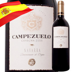 カンペスエロ ヴァルサクロ 2008年 スペイン ナヴァーラ 赤ワイン フルボディ 750ml