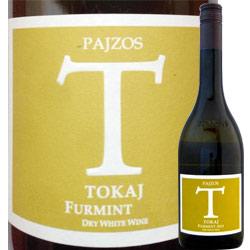 フルミント・ドライ シャトー・パジョス 2017年 ハンガリー トカイ 白ワイン 辛口 750ml