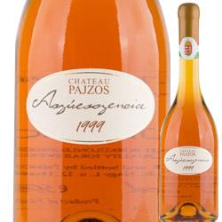 トカイ・アスー・エッセンシア シャトー・パジョス 1999年 ハンガリー トカイ 白ワイン 極甘口 500ml