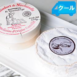 カマンベール・ド・ノルマンディ グランドルジュ AOP 約250g フランス チーズ(白カビタイプ)