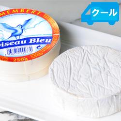 カマンベール パストリゼ 約250g CAMEMBERT PASTEURISE フランス チーズ(白カビタイプ)