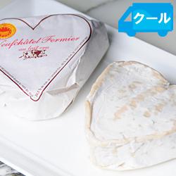 クール・ド・ヌーシャテル AOP 約200g COEUR DE NEUFCHATEL フランス チーズ(白カビタイプ)