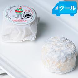 クロタン・ド・シャヴィニョル AOP 約60g CROTTIN DE CHAVIg NOL フランス チーズ(シェーヴルタイプ)