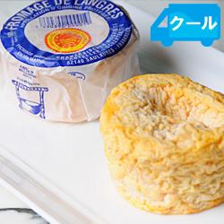 ラングル AOP 約180g LANg RES フランス チーズ(ウォッシュタイプ)