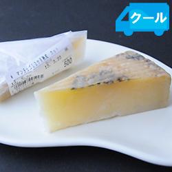 マンチェゴ(12ヶ月熟成) 約50g スペイン チーズ(ハードタイプ)