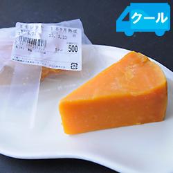 ミモレット・エクストラ・ヴィエイユ(18ヶ月熟成) 約50g フランス チーズ(ハードタイプ)