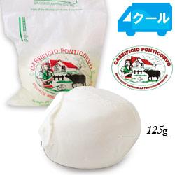 モッツァレッラ ディ ブッファラ ポンティコルボ社 約125g  イタリア チーズ(フレッシュタイプ)