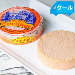 プティ・マンステール AOP 約200g PETIT MUNSTER フランス チーズ(ウォッシュタイプ)