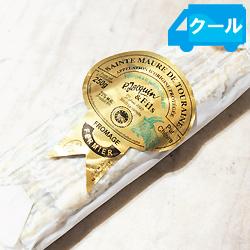 サント・モール・ド・トゥーレーヌ AOP 約250g SAINTE-MAURE DE TOURAINE フランス チーズ(シェーヴルタイプ)