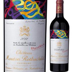 シャトー・ムートン・ロートシルト 2011年 フランス ボルドー 赤ワイン フルボディ 750ml