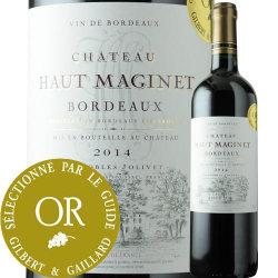 シャトー・オー・マジネ 2014年 フランス ボルドー 赤ワイン フルボディ 750ml