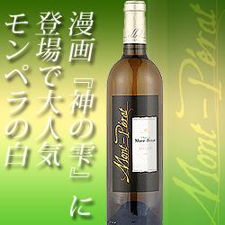 シャトー・モン・ペラ ブラン 2012年 フランス ボルドー 白ワイン 辛口 750ml
