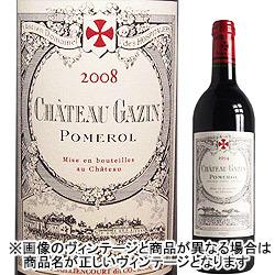 シャトー・ガザン 2013年 フランス ボルドー 赤ワイン フルボディ 750ml