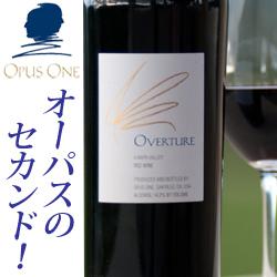 オーヴァチュア オーパス・ワン・ワイナリー アメリカ カリフォルニア 赤ワイン フルボディ 750ml