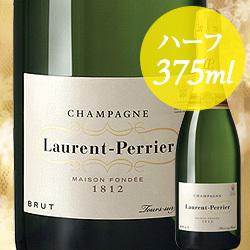 ブリュット・ハーフ ローラン・ペリエ NV フランス シャンパーニュ シャンパン・白 辛口 375ml