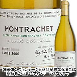 モンラッシェ ドメーヌ・ド・ラ・ロマネ・コンティ 2009年 フランス ブルゴーニュ 白ワイン 辛口 750ml