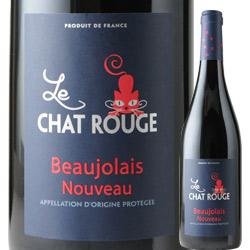 ボジョレー・ヌーヴォー ル・シャ・ルージュ 2018年 フランス ブルゴーニュ 赤ワイン ミディアムボディ 750ml