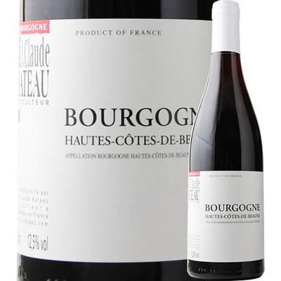 オート・コート・ド・ボーヌ・ルージ ジャン・クロード・ラトー 2017年 フランス ブルゴーニュ 赤ワイン ミディアムボディ 750ml