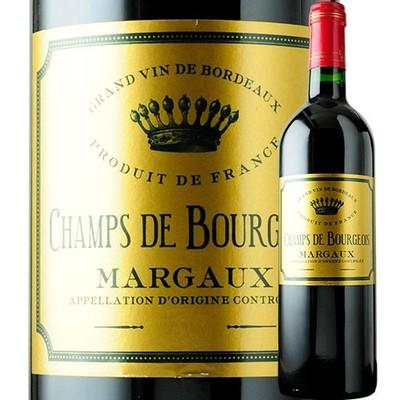 シャン・ド・ブルジョワ 2017年 フランス ボルドー マルゴー 赤ワイン 750ml