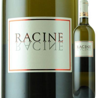 ラシーヌ・ヴァン・ド・ペイ・コンテ・トロサン・ブラン ヴィニュロン・ド・ラバスタン 2017年 フランス 南西 白ワイン 辛口 750ml