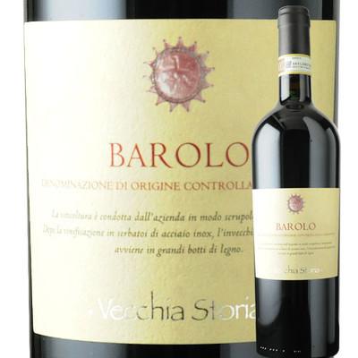 バローロ ヴェッキア・ストーリア(IEI) 2013年 イタリア ピエモンテ 赤ワイン フルボディ 750ml