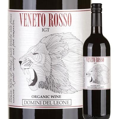 ドミニ・デル・レオーネ ヴェネト・ロッソ・ビオ フィドーラ NV イタリア ヴェネト  赤ワイン  750ml