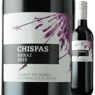 チスパス・シラーズ ロング・ワインズ 2015年 スペイン カリニェナ 赤ワイン フルボディ 750ml