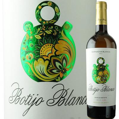 ボティホ・ブランコ ロング・ワインズ 2015年 スペイン カリニェナ 白ワイン 辛口 750ml