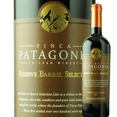 カベルネ・ソーヴィニョン・レゼルヴ・バレル・セレクション フィンカ・パタゴニア 2015年 チリ コルチャグアヴァレー 赤ワイン フルボディ750ml