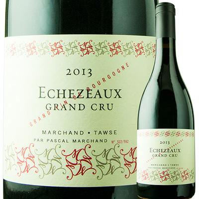 エシェゾー・グラン・クリュ パスカル・マルシャン 2013年 フランス ブルゴーニュ 赤ワイン フルボディ 750ml